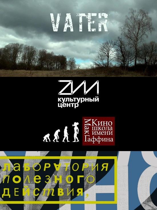 http//images.vfl.ru/ii/1528112943/58045d90/21993240.jpg