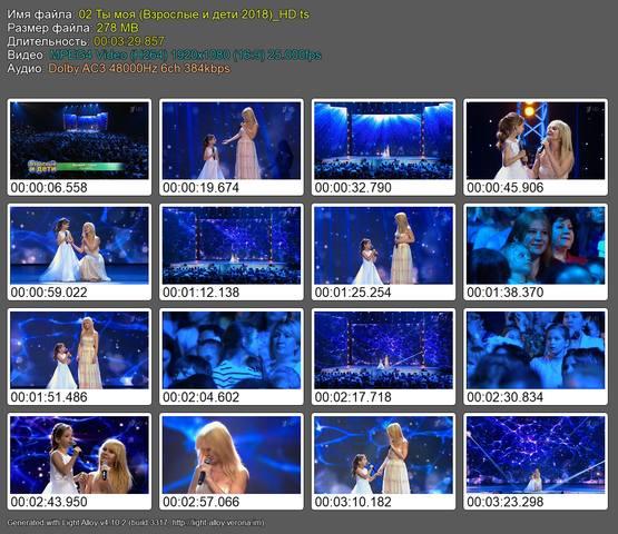 http://images.vfl.ru/ii/1528127336/d47a0208/21996778_m.jpg