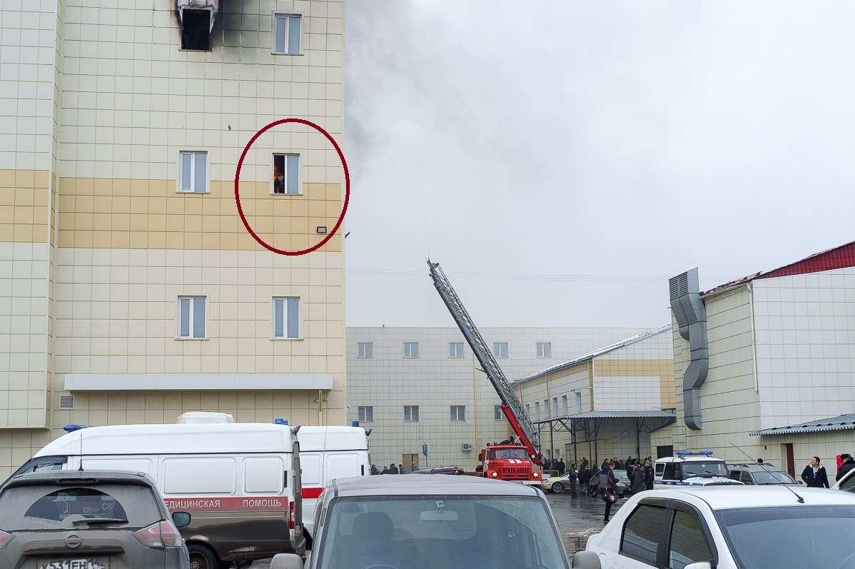 http://images.vfl.ru/ii/1528182405/a85df470/22003698.jpg
