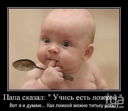 Вот оно че, Михалыч...