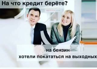http://images.vfl.ru/ii/1528199556/da413ebb/22006878_m.jpg