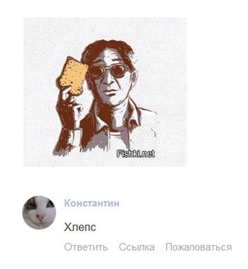 http://images.vfl.ru/ii/1528208322/9e05a247/22008829.jpg