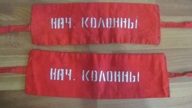 http://images.vfl.ru/ii/1528252152/aaec051a/22015207_m.jpg