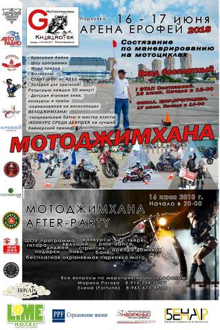 http://images.vfl.ru/ii/1528255897/dfecfdf5/22015372_m.jpg