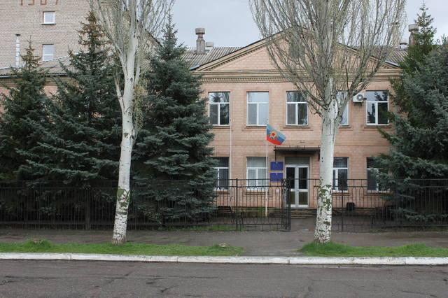ГС «Луганская республиканская  санитарно-эпидемиологическая станция» МЗ ЛНР