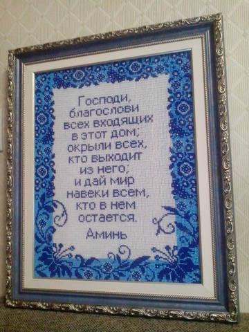 http://images.vfl.ru/ii/1528301011/9a03b019/22022546_m.jpg