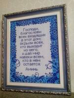 http://images.vfl.ru/ii/1528301011/9a03b019/22022546_s.jpg