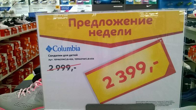 http://images.vfl.ru/ii/1528312350/045f0fc0/22024860.jpg