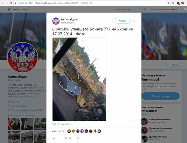 http://images.vfl.ru/ii/1528314809/c125fa77/22025229_m.jpg