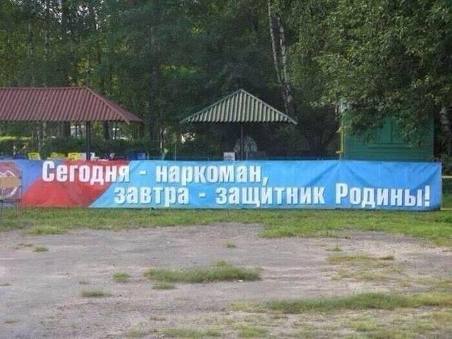 http://images.vfl.ru/ii/1528316893/4d5d21ce/22025665_m.jpg