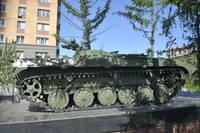 http://images.vfl.ru/ii/1528364617/00a5128d/22030165_s.jpg