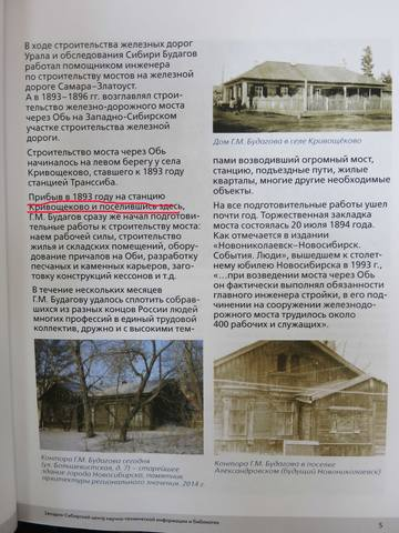 http://images.vfl.ru/ii/1528387792/7641a6e6/22034267_m.jpg