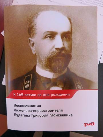 http://images.vfl.ru/ii/1528387793/ef59a105/22034270_m.jpg