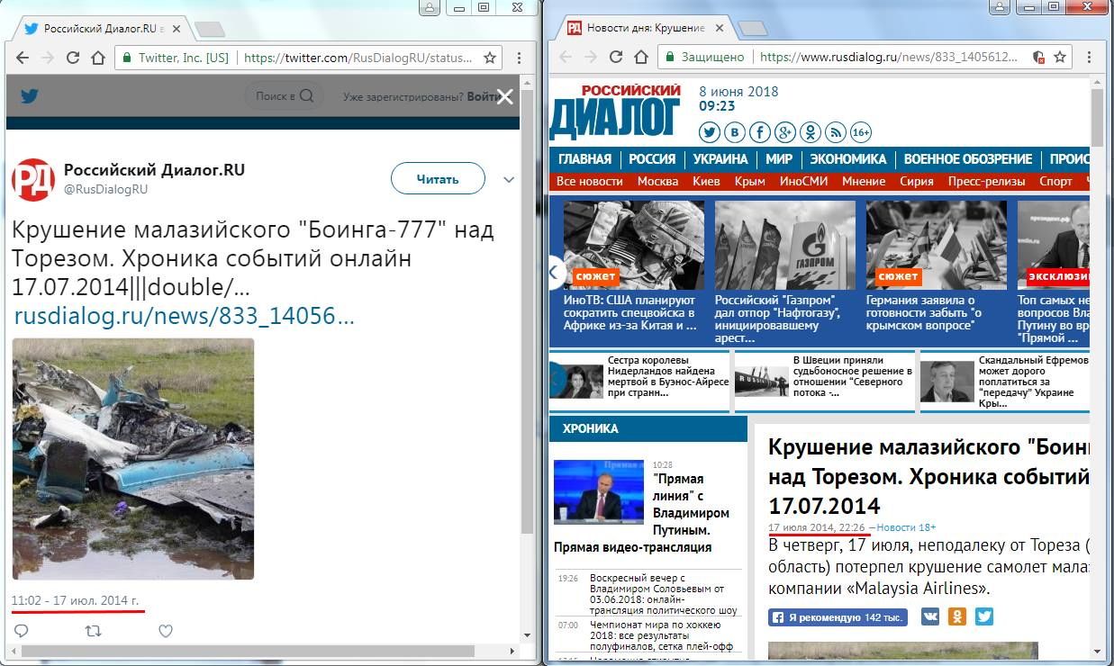 http://images.vfl.ru/ii/1528439892/e178c294/22039468.jpg