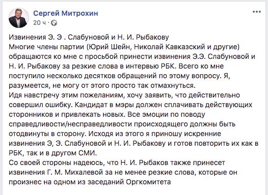 Явлинский обсудил с Собяниным участие «Яблока» в выборах мэра Москвы: кризис партии или начало конца