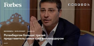 http://images.vfl.ru/ii/1528456569/71d3c33a/22042522_m.jpg