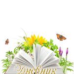 Мечта огородника 22045468_m