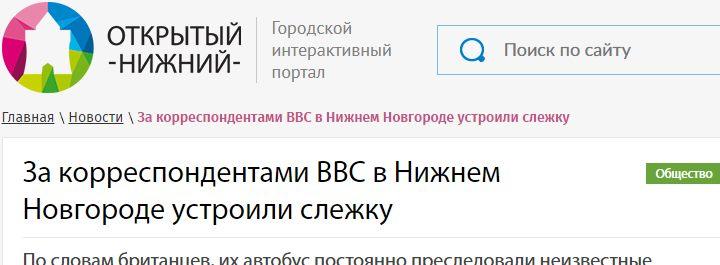 http://images.vfl.ru/ii/1528476893/77194cb6/22045830.jpg