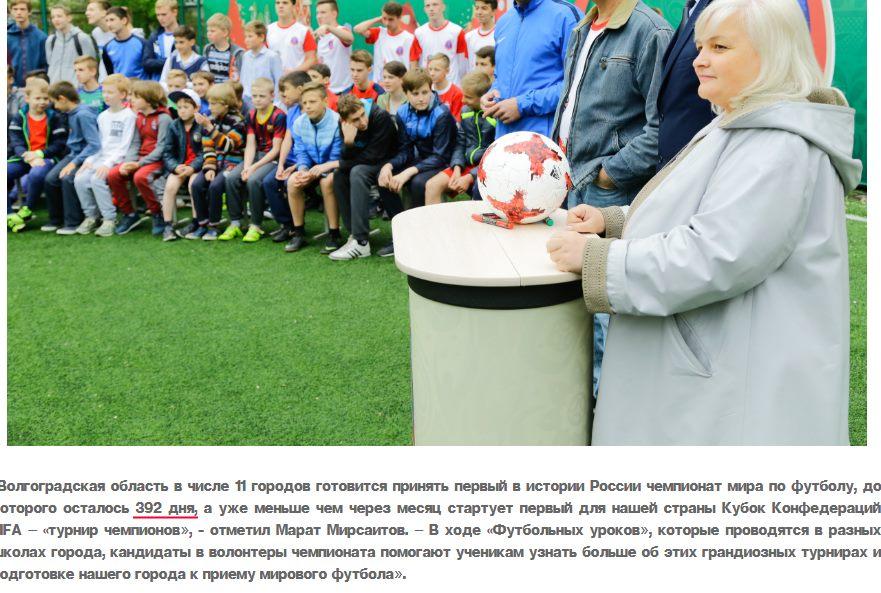http://images.vfl.ru/ii/1528477991/95337c20/22045970.jpg