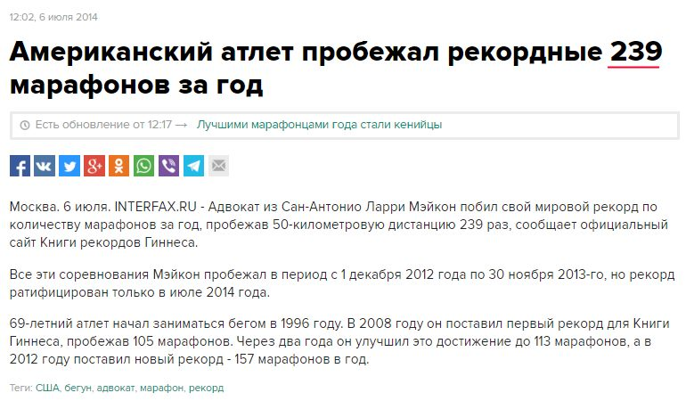 http://images.vfl.ru/ii/1528478738/7976fd0b/22046090.jpg