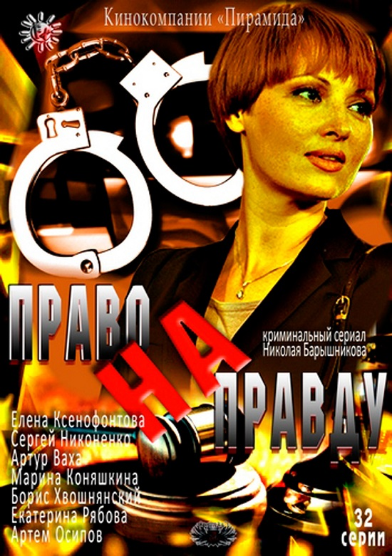 http//images.vfl.ru/ii/15285174/d5ef3802/22047223.jpg