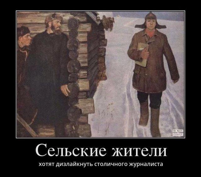http://images.vfl.ru/ii/1528489340/24e8987d/22047989.jpg