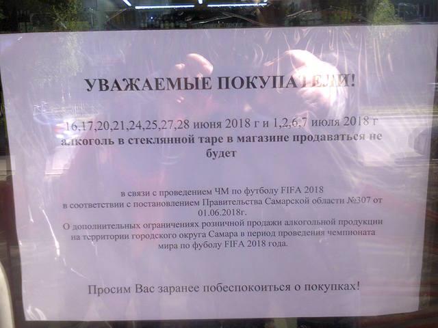 http://images.vfl.ru/ii/1528518219/9d4db2b9/22049624_m.jpg