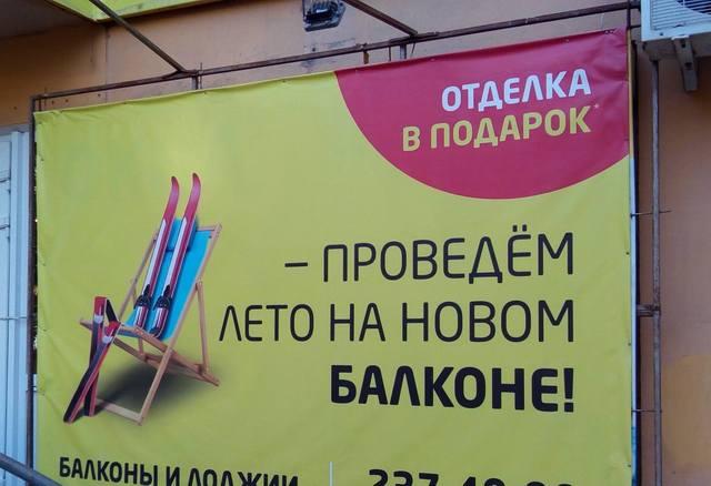 http://images.vfl.ru/ii/1528528945/206d4e34/22050563_m.jpg