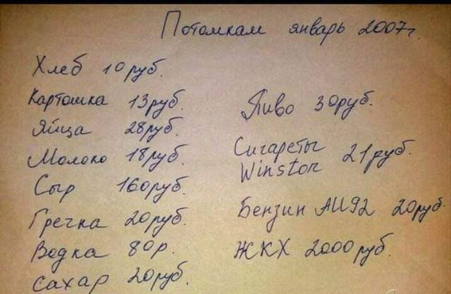 http://images.vfl.ru/ii/1528545413/789decab/22053247_m.jpg