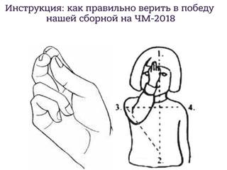 http://images.vfl.ru/ii/1528546217/6306f5a1/22053394_m.jpg