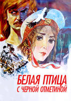http//images.vfl.ru/ii/1528550250/226f59e3/22053886_s.jpg