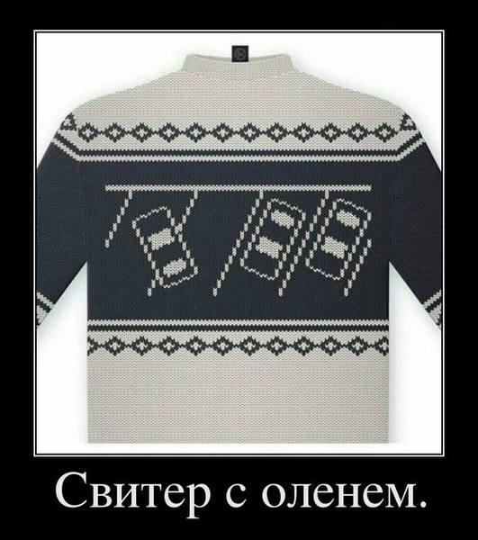 http://images.vfl.ru/ii/1528560921/6df69d80/22055667.jpg