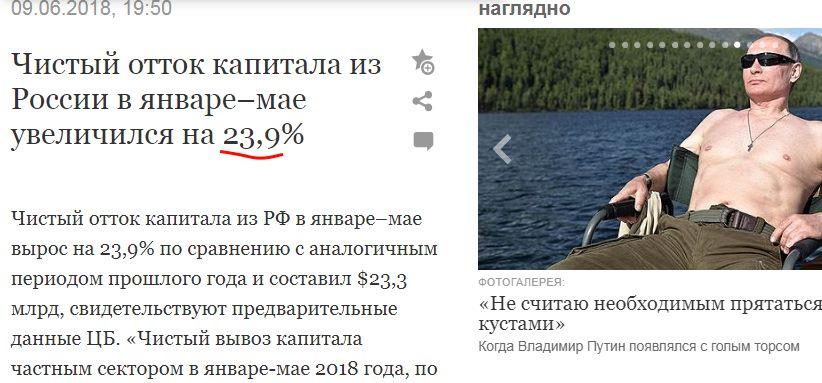 http://images.vfl.ru/ii/1528571185/e7f61d20/22057298.jpg