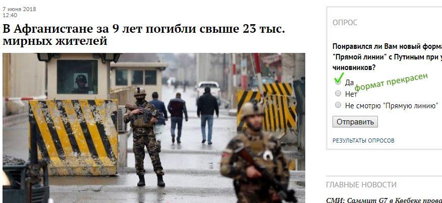 http://images.vfl.ru/ii/1528571752/148e8411/22057341.jpg