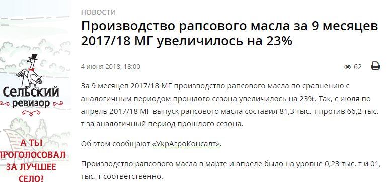 http://images.vfl.ru/ii/1528572035/01105f88/22057373.jpg