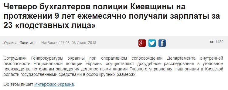 http://images.vfl.ru/ii/1528573674/9307384b/22057769.jpg