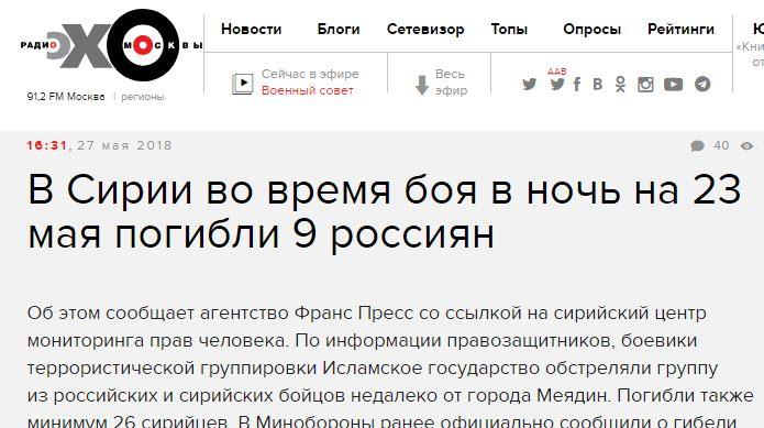 http://images.vfl.ru/ii/1528573824/87ea877e/22057785.jpg