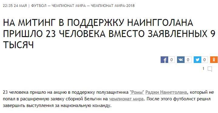 http://images.vfl.ru/ii/1528575025/107b8435/22058006.jpg
