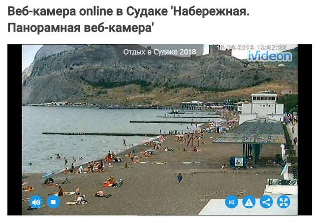 http://images.vfl.ru/ii/1528625445/35c13146/22062227_m.jpg