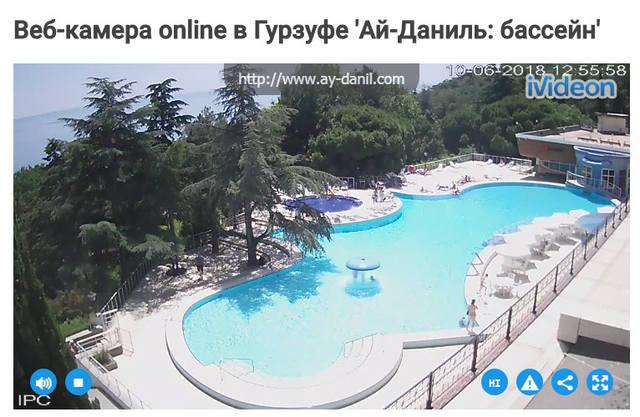 http://images.vfl.ru/ii/1528625446/584a6195/22062234_m.jpg