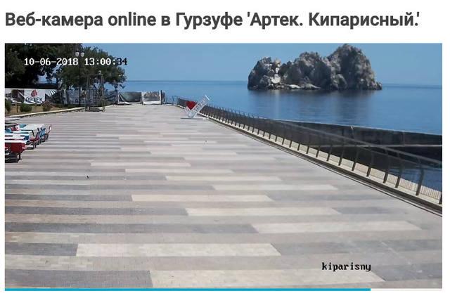 http://images.vfl.ru/ii/1528625446/e43632c4/22062235_m.jpg