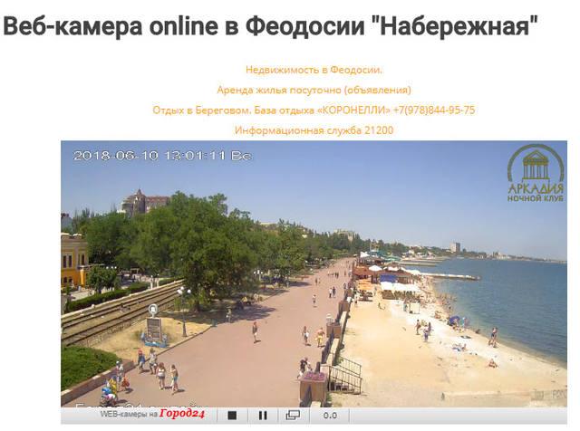 http://images.vfl.ru/ii/1528625510/022fb9f4/22062244_m.jpg