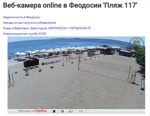 http://images.vfl.ru/ii/1528625510/07e8acd0/22062248_m.jpg
