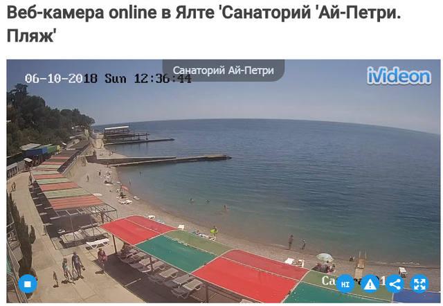 http://images.vfl.ru/ii/1528625510/28f8d516/22062250_m.jpg