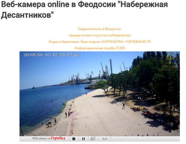 http://images.vfl.ru/ii/1528625510/e5c020e9/22062247_m.jpg