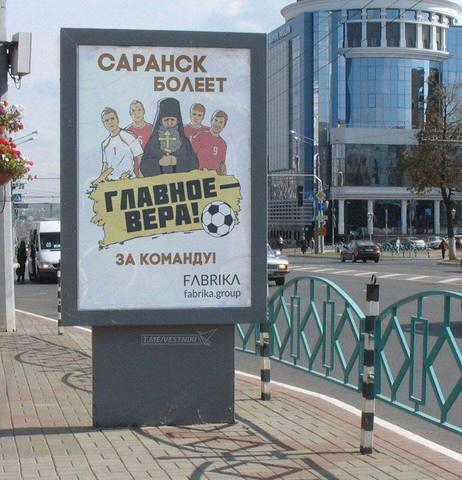 http://images.vfl.ru/ii/1528663345/a850ce19/22068115_m.jpg