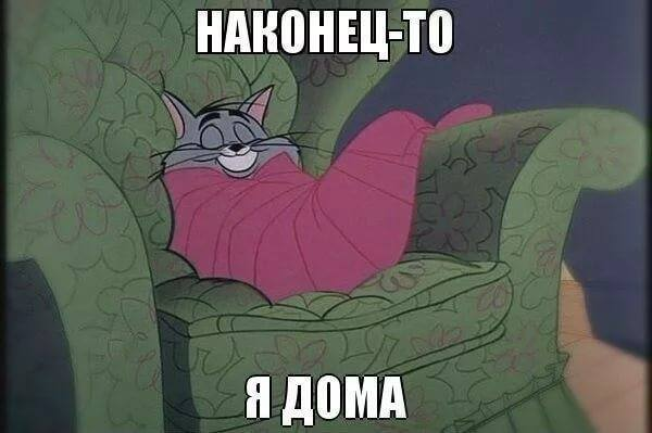 http://images.vfl.ru/ii/1528696866/f48a8811/22070351_m.jpg