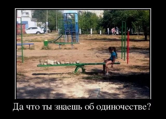 http://images.vfl.ru/ii/1528702785/657255e3/22071495_m.jpg