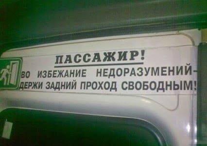 http://images.vfl.ru/ii/1528722521/c7552d54/22075707.jpg