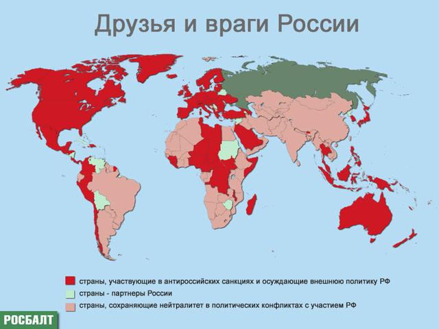 http://images.vfl.ru/ii/1528729070/8236b16a/22076849_m.jpg